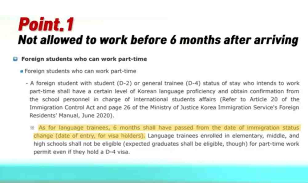 BA student job in South Korea for Foreign student